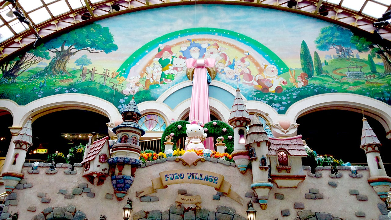 The Wackiest Amusement Parks in the World (PHOTOS)