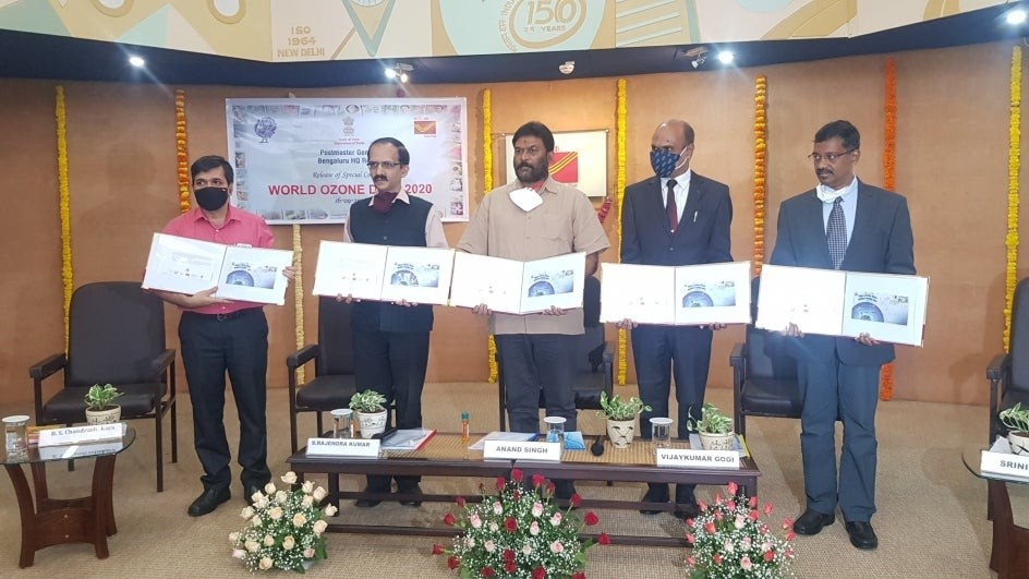 Karnataka Postal Department Unveils Special Postal Cover to Mark Ozone Day | The Weather Channel