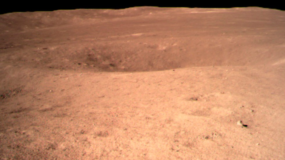 China Releases Pictures from Moon's Far Side