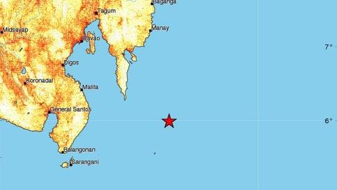 Vulkane Philippinen Karte.Schweres Beben Erschüttert Philippinen The Weather Channel