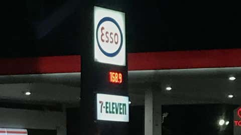 Gasoline prices at one Esso station in Metro Vancouver reached $1.58 a litre on April 25, 2018 (Richard Dettman, NEWS 1130 Photo)