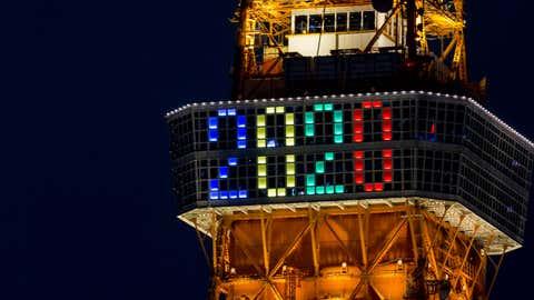 Les Parisiens vont pouvoir participer à cette initiative écolo. Ici, la Tour de Tokyo aux couleurs des JO. (CCO)