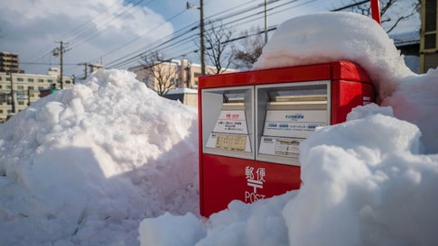 Climate Change Could Make 'Once in a Lifetime' Heavy Snowfalls 5 Times More Likely in Japan, Study Finds