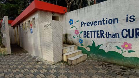A toilet. (Sadanand Godse/BCCL Pune)