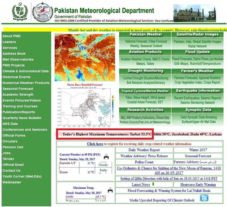 Pakistan heat record